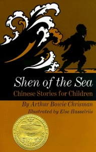 1926_shen of the sea